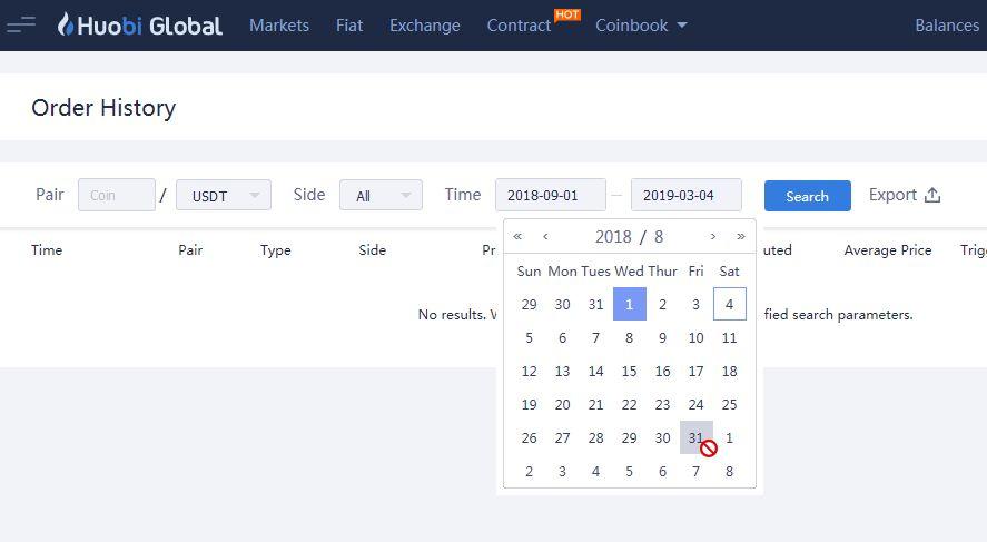 Huobi Global 2018年8月以前の取引履歴の取得方法